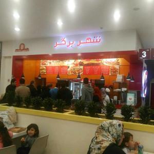 رستوران شهربرگر