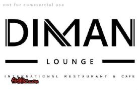 رستوران دیمان