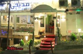 رستوران مدیچی