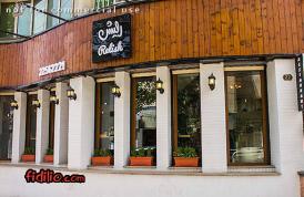 رستوران رلیش