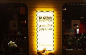 رستوران تاکسی ساندویچ