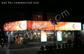 رستوران مریانج