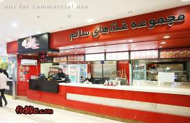 رستوران علاالدین جام جم