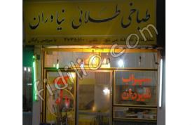 رستوران طلائی نیاوران
