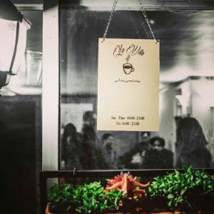 کافه لاویتا