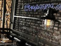 رستوران هارپاگ