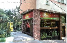 رستوران دهه شصت